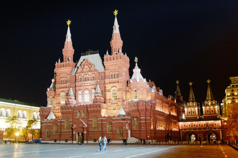 موسكو ، الساحة الحمراء